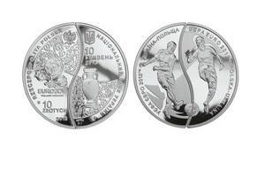 До Євро-2012 Україна і Польща випускають монету з подвійним номіналом у гривнях і злотих