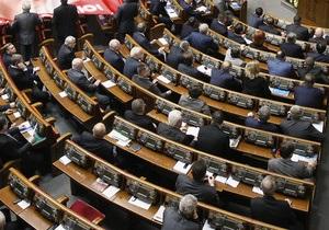 Сьогодні Верховна Рада розгляне законопроект про мови