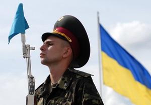 Влада вважає, що в найближчі 5-7 років Україні не загрожує війна