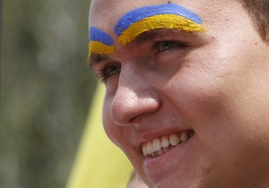 У Києві пройде Всесвітній конгрес щодо проблем щастя