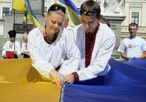 Соціологи дізналися, що може об єднати Україну