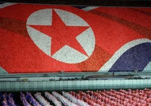 КНДР оголосила, що не буде проводити ядерні випробування найближчим часом