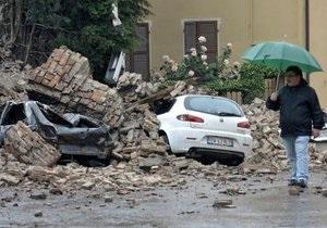 В Італії через підземні поштовхи евакуйовано близько 6 тисяч людей