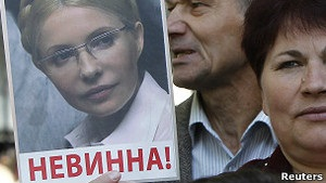 Ще один суд у справі Тимошенко відклали до кінця червня