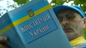 ВВС Україна: Чи допоможе Конституційна асамблея Януковичу?