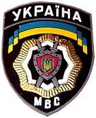 МВС відкидає повідомлення про легалізацію вживання наркотиків у Києві під час Євро-2012