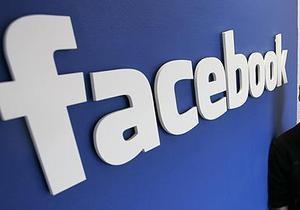 Одного із засновників Facebook можуть покарати за відмову від американського громадянства