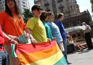 Організатори першого київського гей-прайду не афішують місце проведення заходу