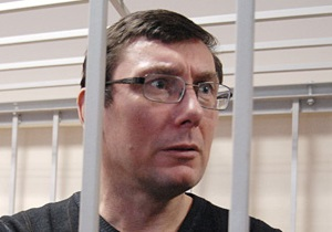 Потерпілий у другій справі проти Луценка не з явився до суду