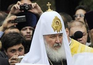 У патріарха Кирила з явилася сторінка на Facebook