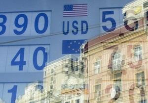 Міжбанківський долар стабілізувався на позначці 8,04 грн, євро - 10,33 грн