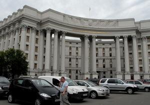 МЗС здивоване заявами про можливий бойкот Євро-2012 в Україні