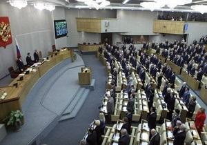 Депутатів СР, які проголосували за призначення Медведєва, виключили з фракції
