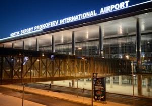 В аэропорту Донецка открыт новый терминал