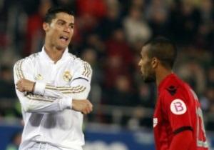 Ла Ліга: Вільярреал потонув у другу лігу, Малага відстояла місце в Лізі Чемпіонів
