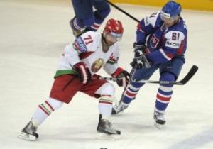 ЧМ по хоккею: Словакия разгромила Беларусь, Норвегия обыграла Латвию