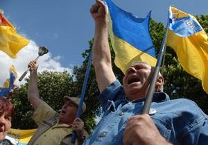 У Києві завершив роботу Форум об єднаної опозиції
