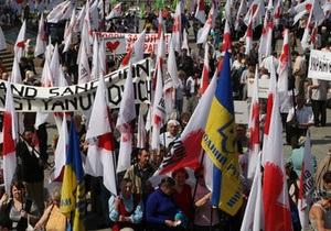 Опозиція має намір провести процедуру імпічменту Януковича