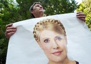 МОЗ: Німецький лікар попросив харківських гастроентерологів допомогти в складанні раціону Тимошенко