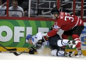 ЧМ по хоккею: Канада одержала волевую победу над Финляндией