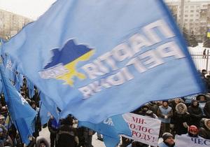 У Партії регіонів пригрозили європейським політикам інтеграцією України з Росією