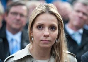 Донька Тимошенко: Сьогодні мама знову нічого не їла, бо ми не можемо нічого передати