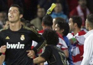 Игрок Гранады получил длительную дисквалификацию за бросок бутылки в арбитра