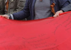 Чоловіка, який розгорнув прапор на львівському Пагорбі Слави, затримала міліція