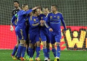 Украина опустилась на одну строчку в рейтинге FIFA