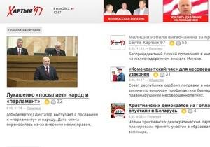 Житель Вітебська заявив, що його побила міліція за відвідування опозиційного сайту