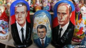 ВВС Україна: Україна та Росія: порядок денний не співпадає