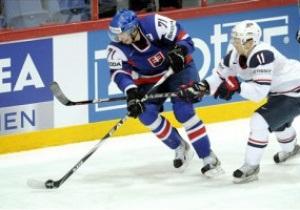 ЧМ по хоккею: Словакия обыграла США, Швеция - Данию