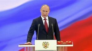 Володимир Путін склав присягу президента Росії