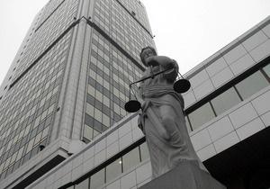 Суд розгляне справу проти семи осіб, підозрюваних у причетності до міжнародної групи наркоторговців