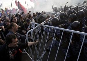Reuters: Марш невдоволених у Москві вилився в битву з поліцією