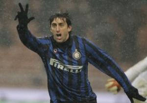 Интер эффектно победил Милан