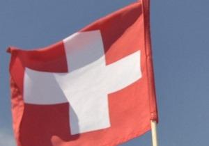 МЗС Швейцарії: Ми не будемо бойкотувати Євро-2012 і готові прийняти Тимошенко на лікування