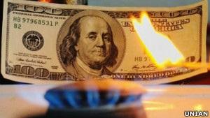 ВВС Україна: Газ: і дорогий погано, і дешевий - не краще