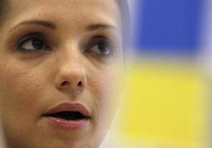 Тимошенко дякує світовим лідерам за підтримку - донька
