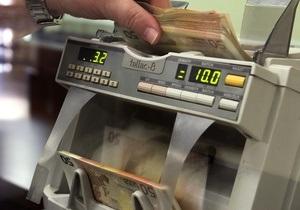 Один з найбільших французьких банків скоротив прибуток на 20%
