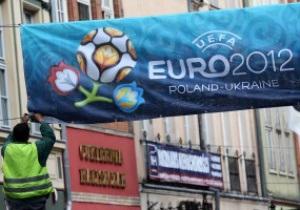 DW: Німецькі політики й поліцейські профспілки за перенесення Євро-2012 з України