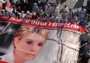 Батьківщина: У голодуючих на підтримку Тимошенко медики зафіксували погіршення здоров я