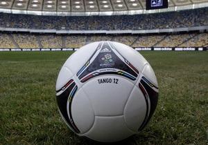 UEFA: Евро-2012 могут перенести на другой год из-за ситуации в Украине