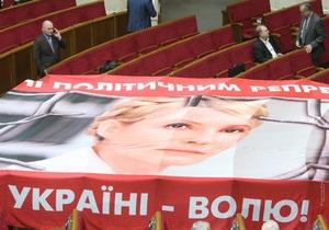 Джерело: Німецькі лікарі втретє приїдуть оглянути Тимошенко