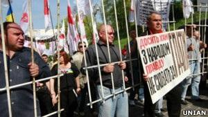 Прихильники Тимошенко висунули вимоги Януковичу