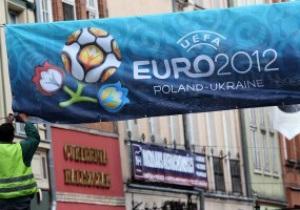 Евро-2012 не отменят. UEFA сделал заявление по поводу взрывов в Днепропетровске