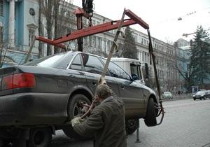 Автомобілі, що заважають пішоходам і транспорту у дні матчів Євро-2012 у Києві, будуть евакуйовані