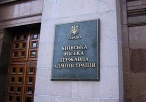 Спортсмени пікетували Київраду, вимагаючи фінансових пільг