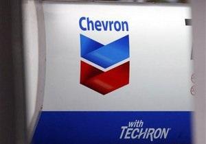 ЄС  дезінформують  щодо видобутку сланцевого газу - Chevron