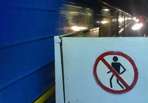 На синій гілці київського метро припинено рух поїздів